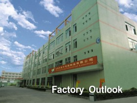 0工廠外觀